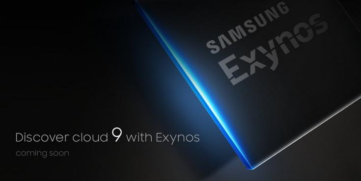 Samsung начала рекламировать SoC Exynos 9