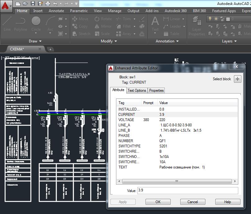 Электрические схемы в Autocad с помощью .NET - 10