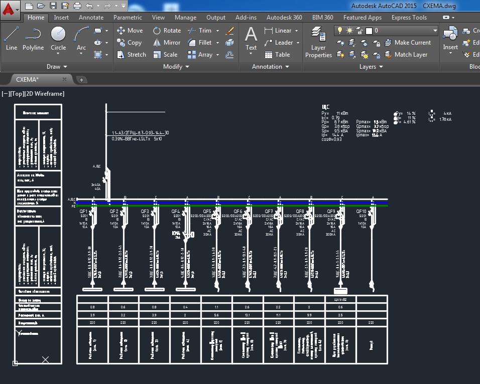Электрические схемы в Autocad с помощью .NET - 8