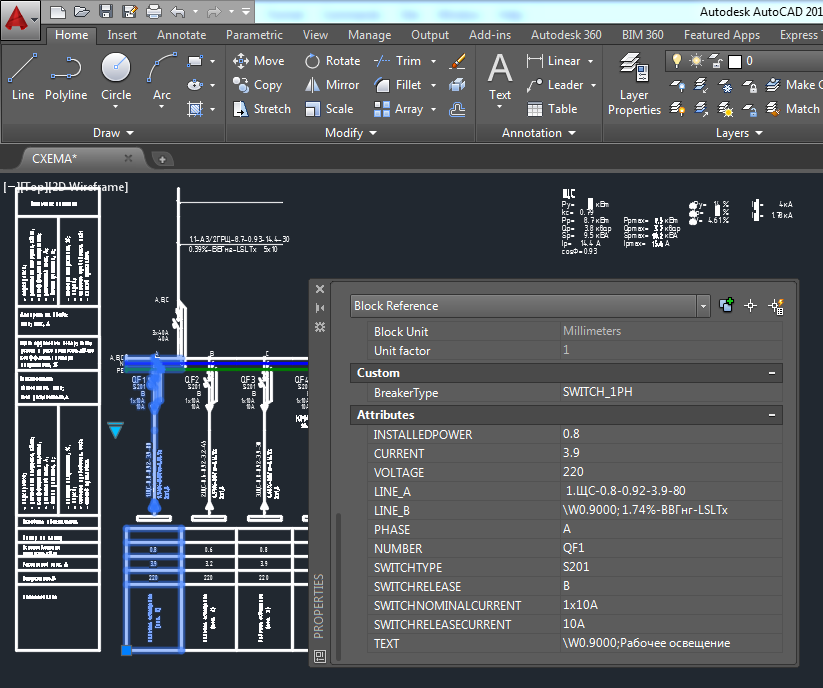 Электрические схемы в Autocad с помощью .NET - 9