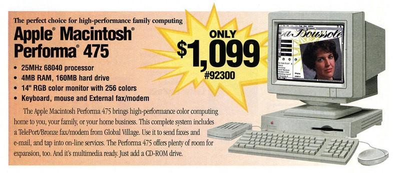 Как рекламировали компьютеры в 1990-е - 11