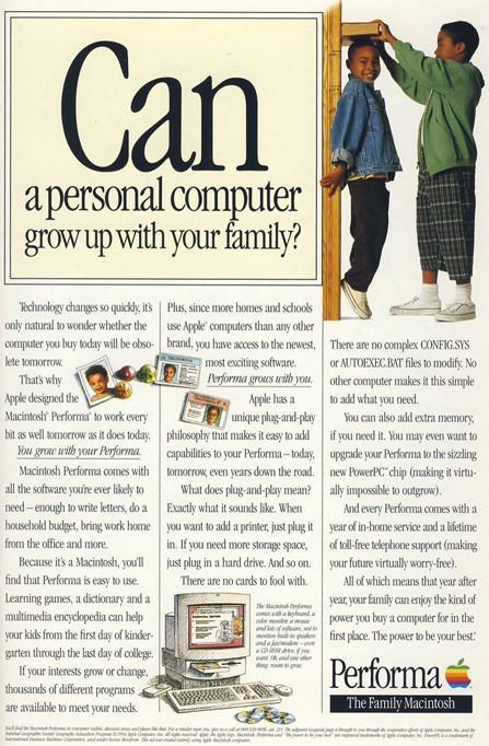 Как рекламировали компьютеры в 1990-е - 12