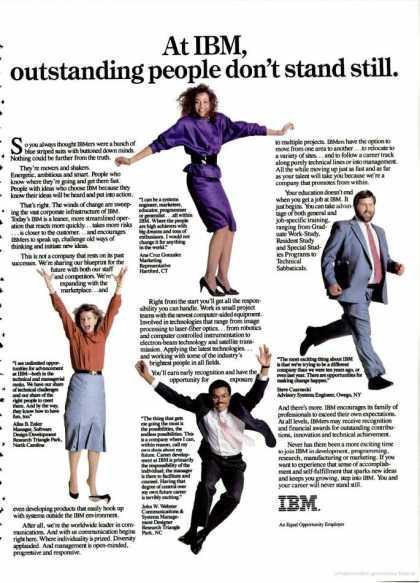 Как рекламировали компьютеры в 1990-е - 16