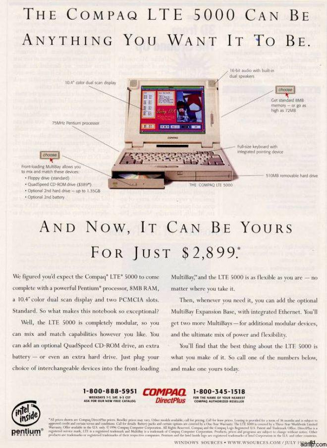 Как рекламировали компьютеры в 1990-е - 19