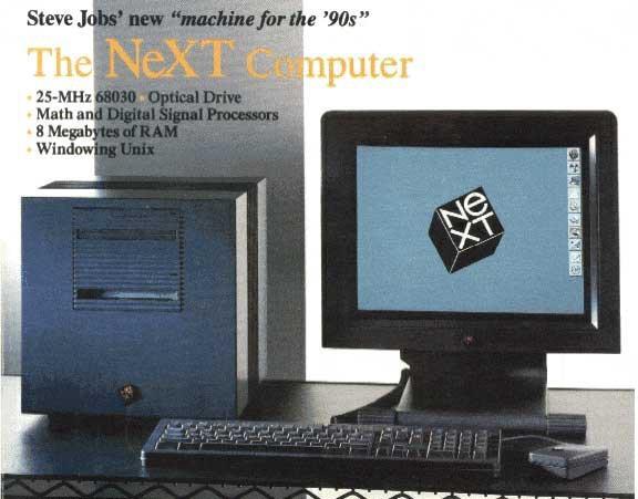 Как рекламировали компьютеры в 1990-е - 2
