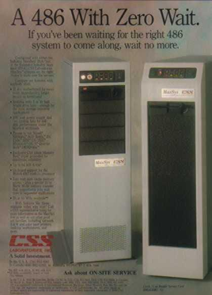 Как рекламировали компьютеры в 1990-е - 4