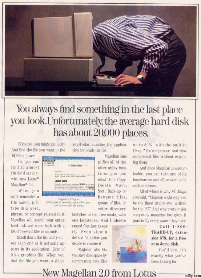 Как рекламировали компьютеры в 1990-е - 7