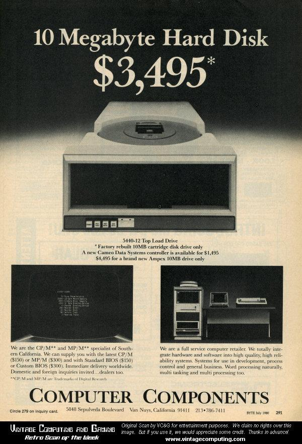 Как рекламировали компьютеры в 1990-е - 1