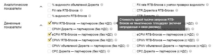 Пользователь: Не держите меня за дурака - 5