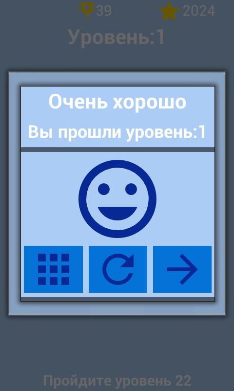 Проблемы, возникающие при разработке андроид приложений - 2