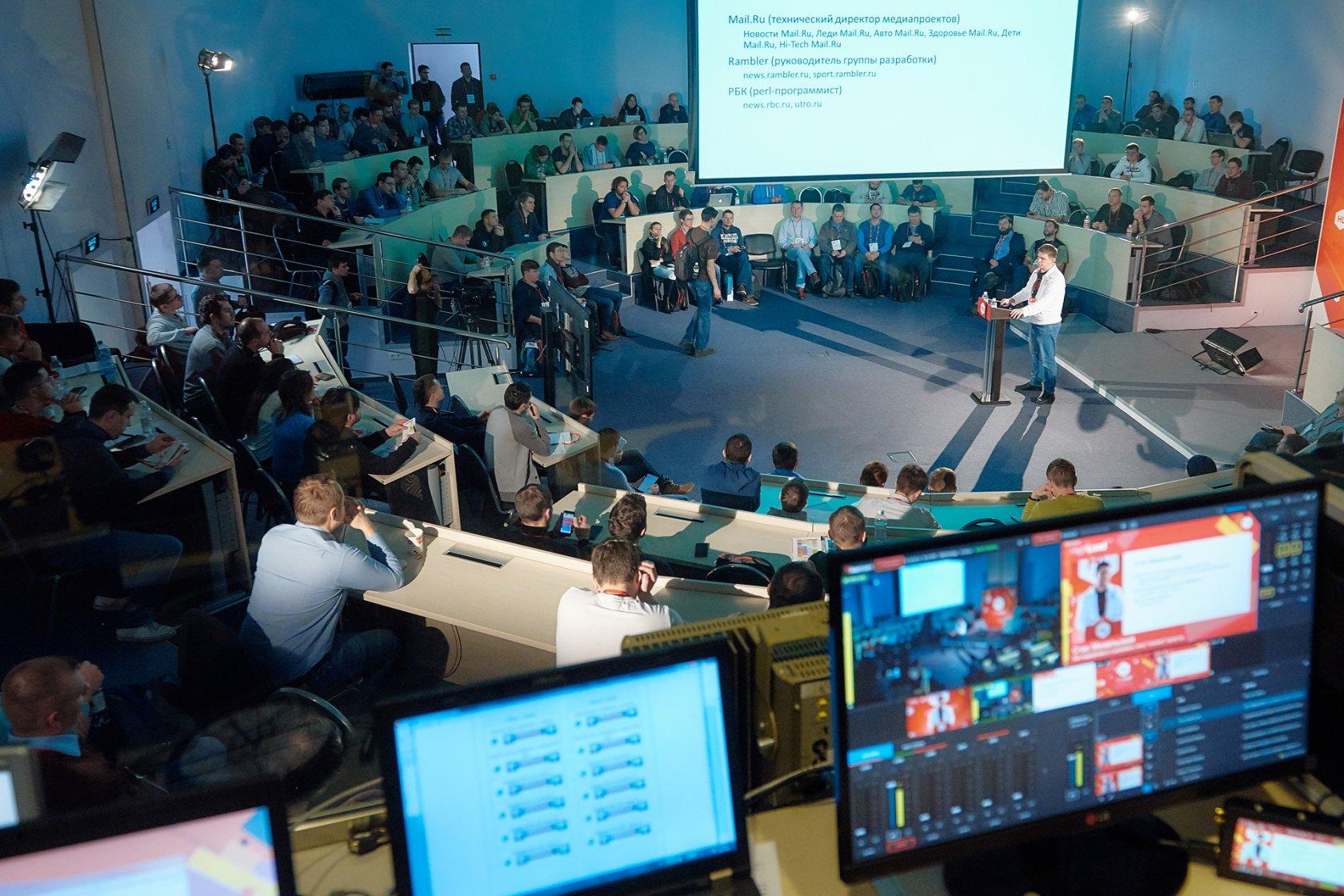 Фестиваль «Российские интернет-технологии» приглашает докладчиков - 10