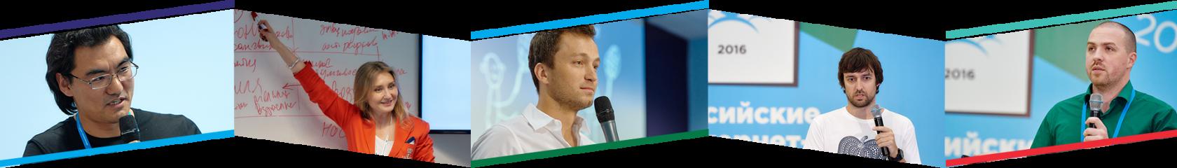 Фестиваль «Российские интернет-технологии» приглашает докладчиков - 3
