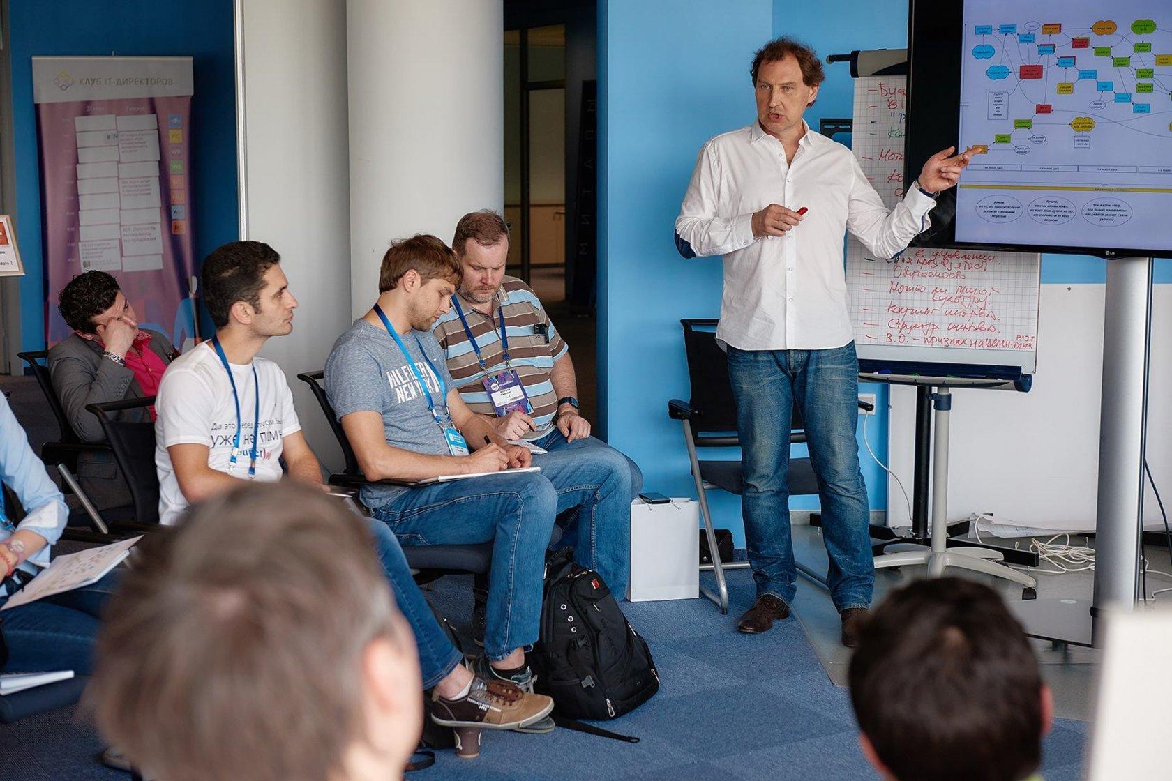 Фестиваль «Российские интернет-технологии» приглашает докладчиков - 4