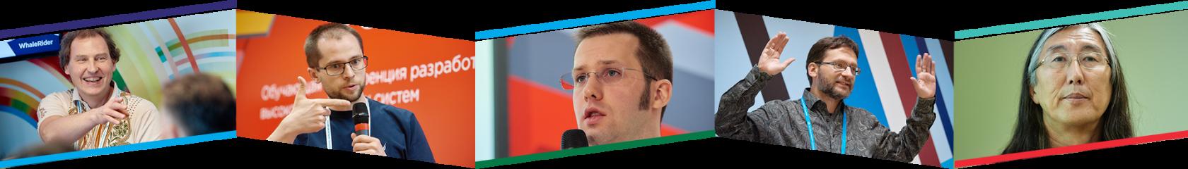 Фестиваль «Российские интернет-технологии» приглашает докладчиков - 6