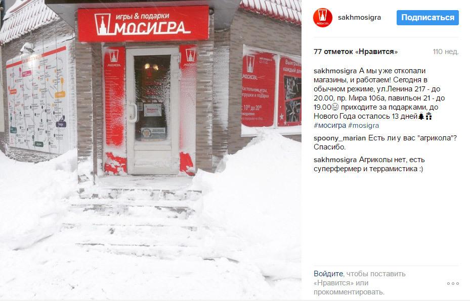 Истории малого бизнеса: как в Южно-Сахалинске просто попёрло - 10