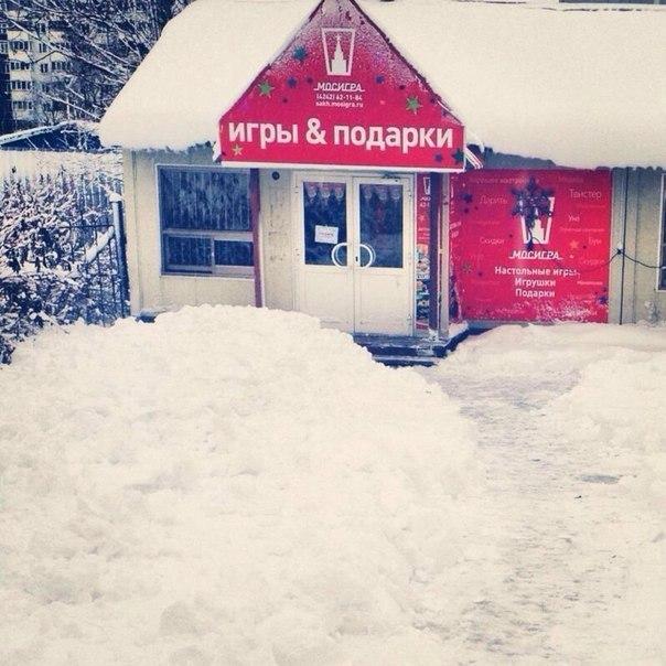 Истории малого бизнеса: как в Южно-Сахалинске просто попёрло - 2