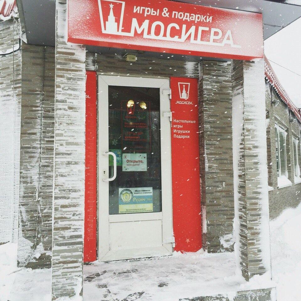 Истории малого бизнеса: как в Южно-Сахалинске просто попёрло - 7