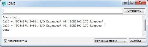 Панель оператора (HMI) с шиной I2C для Arduino - 13