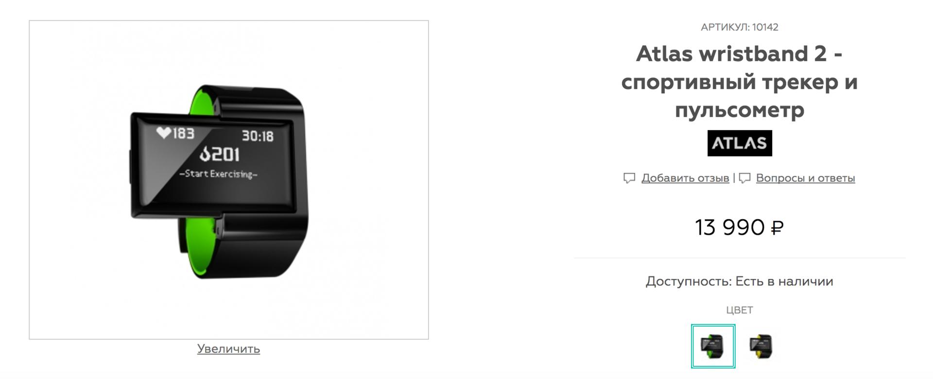 Почему правило «я куплю это в 10 раз дешевле на Aliexpress» не работает, и вы проиграете - 16