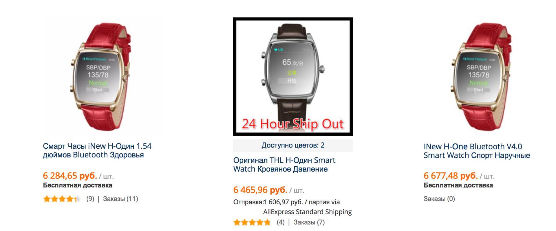 Почему правило «я куплю это в 10 раз дешевле на Aliexpress» не работает, и вы проиграете - 7