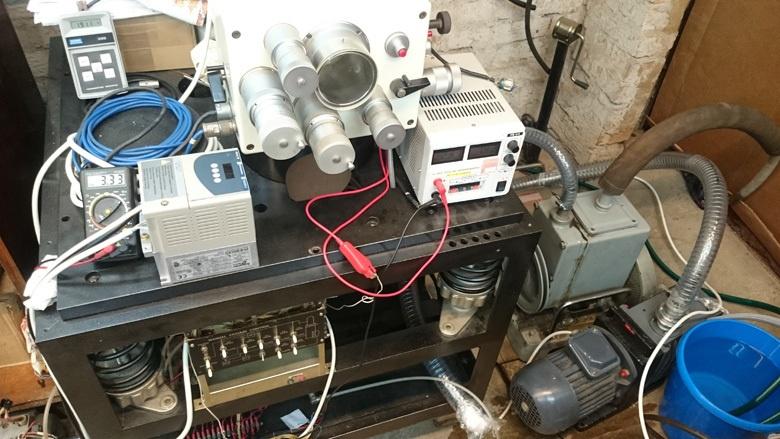 Электронный микроскоп в гараже. Чёрный вакуум - 12