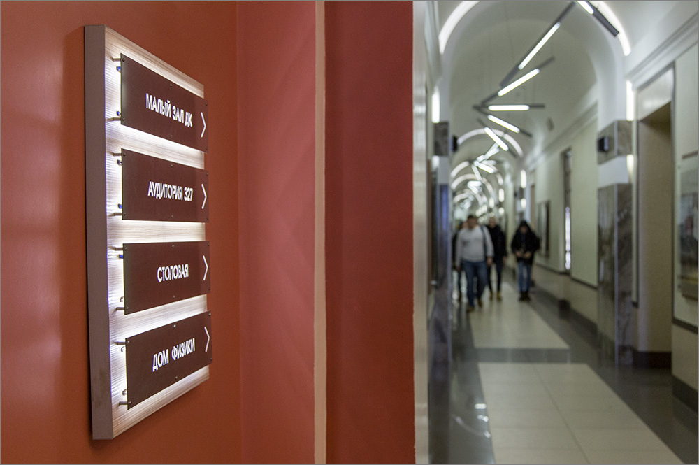 Alma Mater технического прогресса - 20