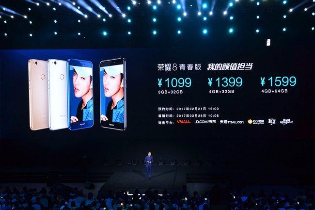 Цена смартфона Honor 8 Lite начинается с отметки $160