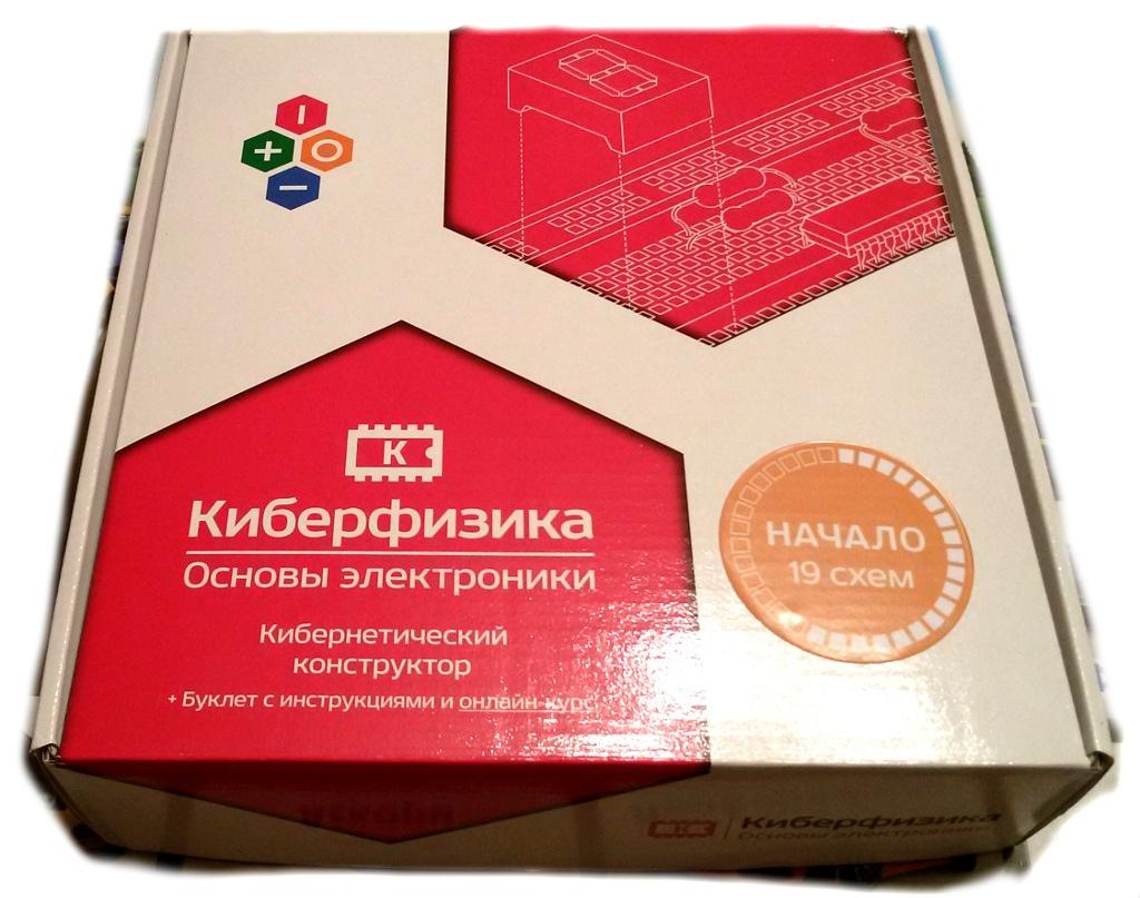 Обзор образовательных наборов по электронике для детей (7+) - 8