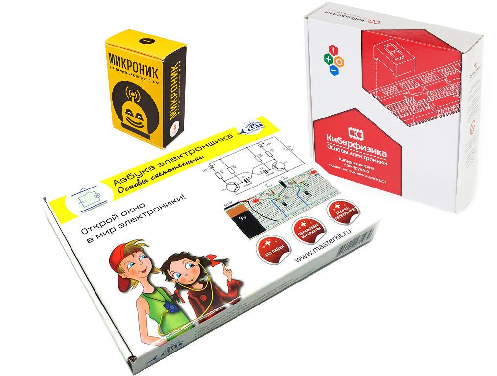 Обзор образовательных наборов по электронике для детей (7+) - 1