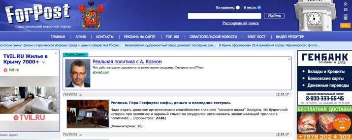 Операция BugDrop. Прослушка более 70 украинских целей через встроенные микрофоны на ПК - 5