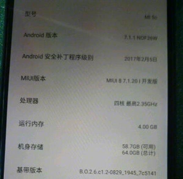 Смартфон Xiaomi Mi 5C может получить SoC Snapdragon 821
