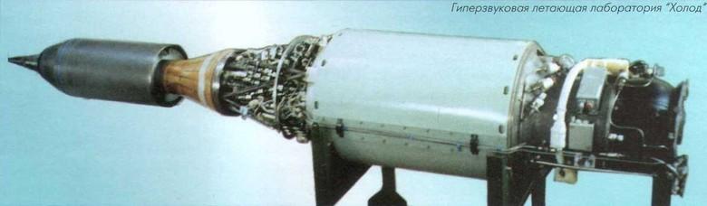 Воздушно-космические самолёты: хоть в атмосфере, хоть в вакууме - 23