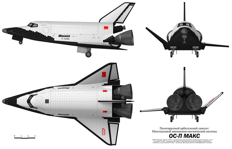 Воздушно-космические самолёты: хоть в атмосфере, хоть в вакууме - 6
