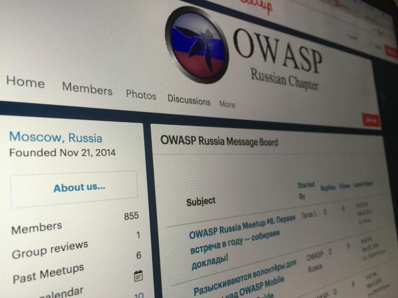 Где пообщаться «по ИБ»: OWASP Russia Meetup #6 пройдет в офисе Positive Technologies - 1