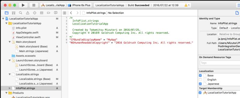 Руководство по локализации для iOS - 17