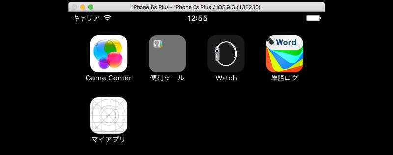 Руководство по локализации для iOS - 18