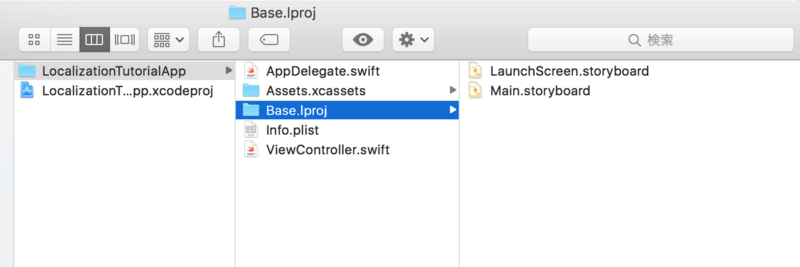 Руководство по локализации для iOS - 3