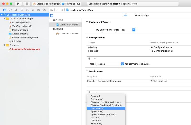 Руководство по локализации для iOS - 4