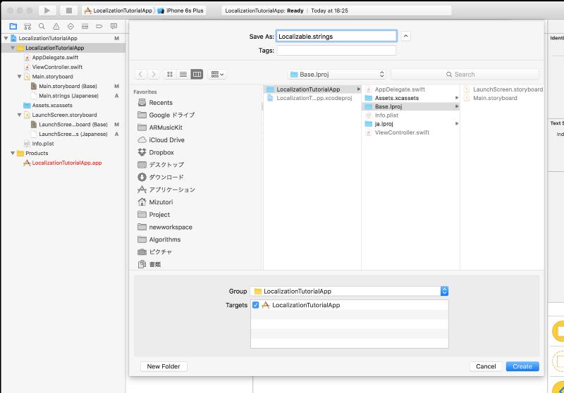 Руководство по локализации для iOS - 8