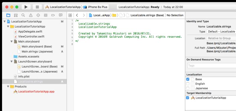 Руководство по локализации для iOS - 9
