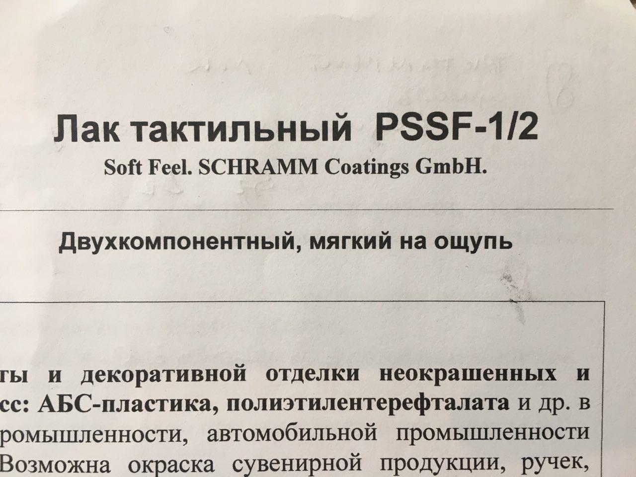 Мелкосерийное производство корпусов 3д печатью. Придаем «заводской» внешний вид - 16