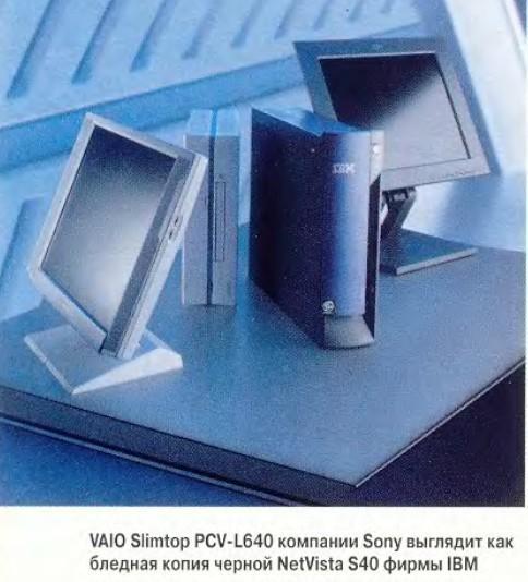 Apple Power Mac G4 Cube и его современники в небольшом фотообзоре - 7