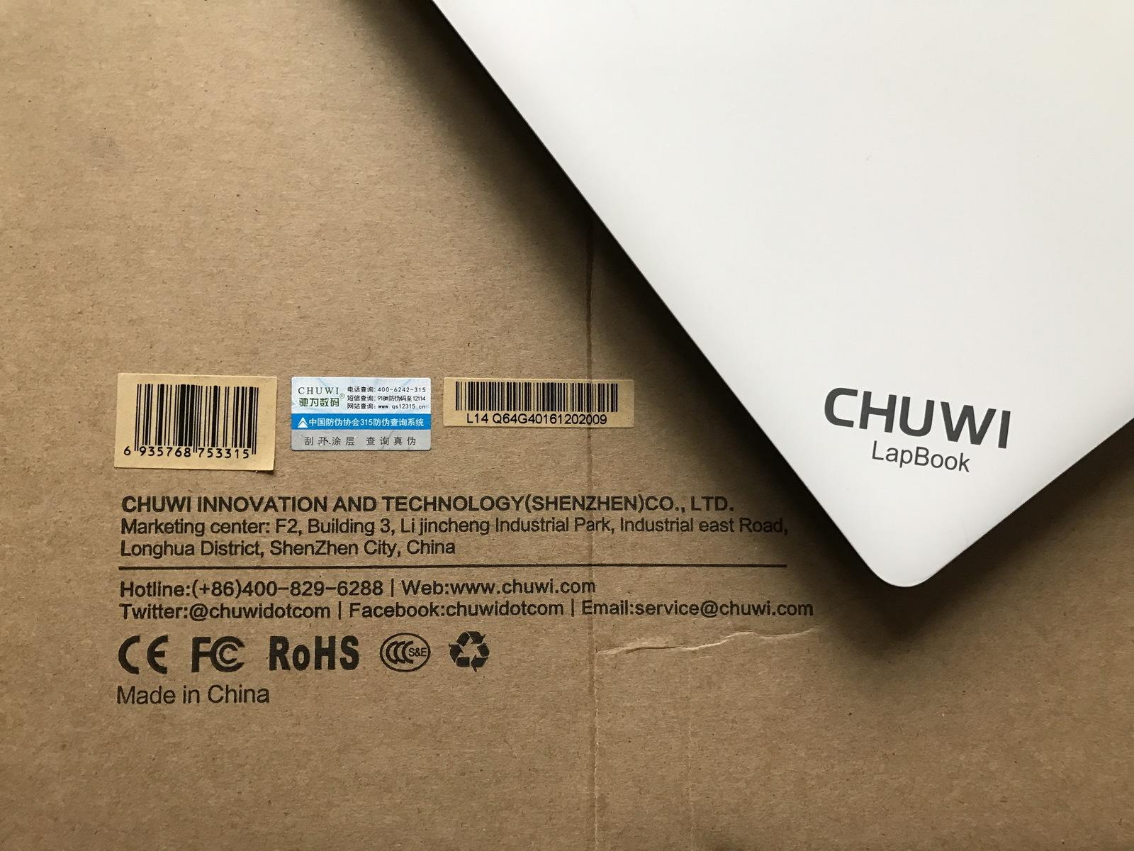 Ультрабюджетный ноутбук Chuwi LapBook 14.1: Все во имя экономии - 1