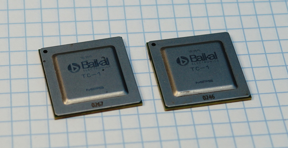 Смотрим внутренности отечественного 28нм MIPS процессора — Baikal-T1 - 2