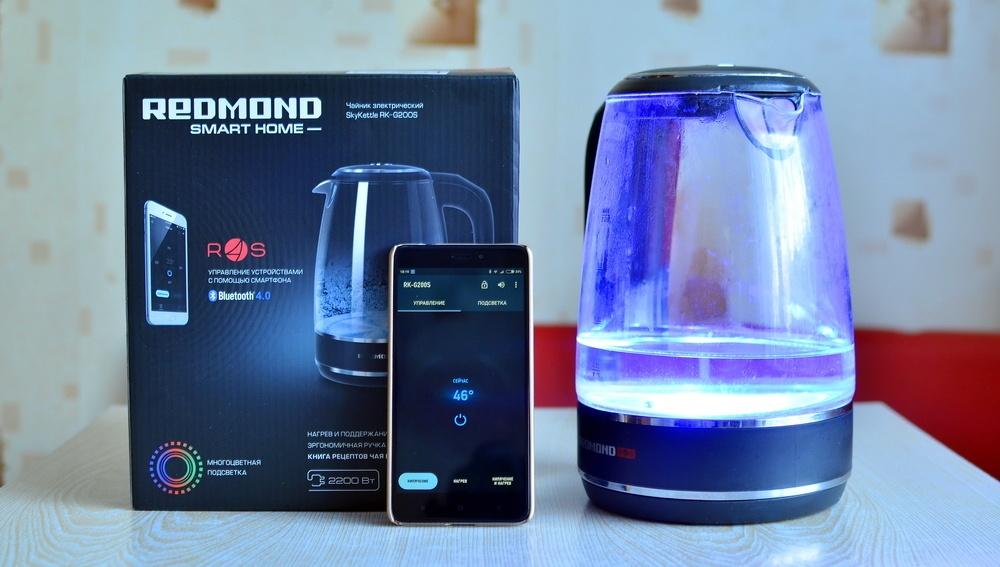 Умный чайник с разноцветной подсветкой: обзор REDMOND SkyKettle G200S - 3