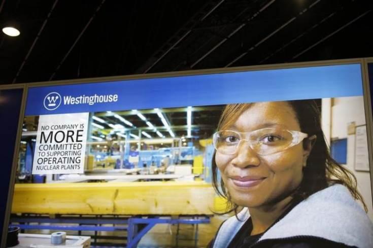 Toshiba хочет оценить возможный ущерб от банкротства Westinghouse