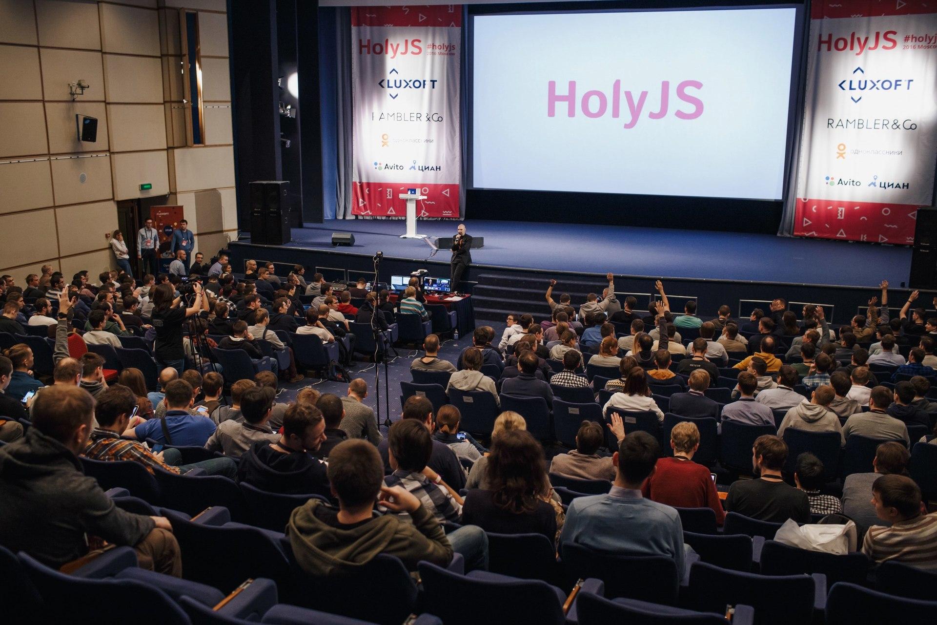 Анонс HolyJS 2017 Piter: Больше JavaScript, хорошего и разного - 4