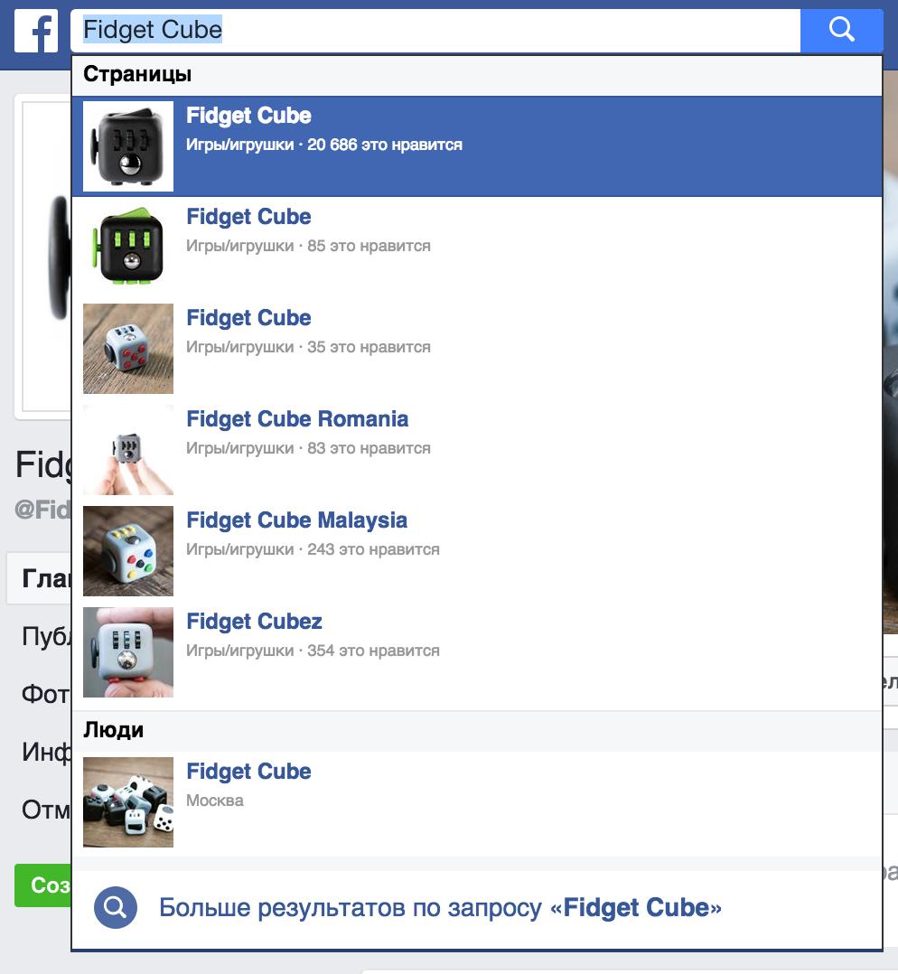Что внутри Fidget Cube: оригинал или подделка - 31