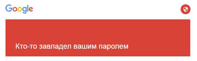 Как Google заблокировал сам себя - 1
