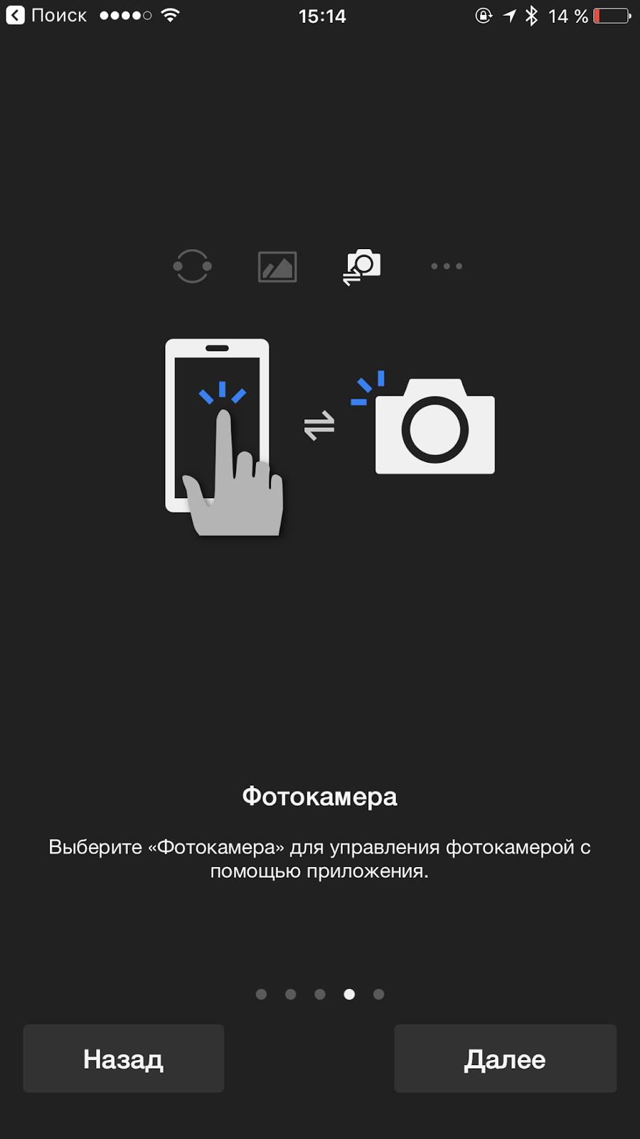 Обзор экшн-камеры Nikon KeyMission 360: круговой обзор в горах и под водой - 5